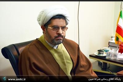 نشریه فقه حکومتی، سرچشمه ای برای سیراب کردن علاقمندان به فقه حکومتی
